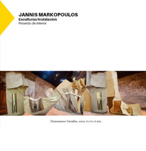 Jannis Markopoulos